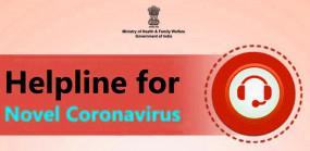 India Fights Coronavirus: स्वास्थ्य विभाग ने हेल्पलाइन नंबर जारी किए, मिलेगी कोरोना वायरस से जुड़ी पूरी जानकारी, देखें लिस्ट