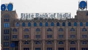 Interest: SBI ने एक महीने में दूसरी बार ब्याज कटौती की घोषणा की, नई दरें लागू