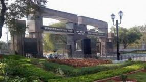 नागपुर यूनिवर्सिटी से पीएचडी करना अब आसान होगा