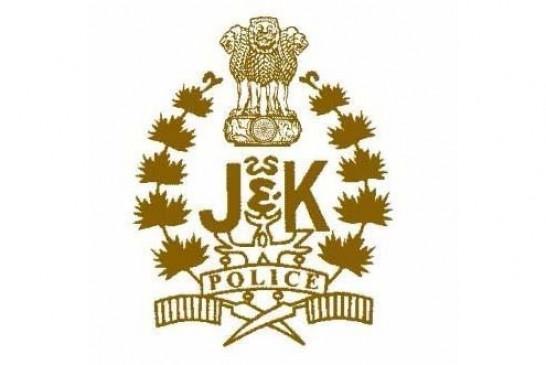 कोरोना से लड़ने जम्मू-कश्मीर पुलिस दो दिनों का वेतन दान करेगी