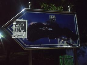 जेएनयू में लगा जिन्ना मार्ग पोस्टर, एबीवीपी ने जेएनयूएसयू पर लगाया आरोप