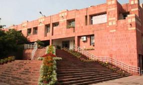 JNU Admission 2020: जेएनयू में शुरू हुआ प्रवेश परीक्षा का रजिस्ट्रेशन, जाने आवेदन करने की प्रक्रिया