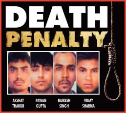 निर्भया को न्याय : जेल में फांसी की तैयारियां पूरी, अंतिम डमी-ट्रायल पूरा