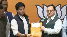 ScindiaDumpsCongress: बीजेपी में शामिल होने के बाद बोले सिंधिया- मन बहुत व्यथित है, कांग्रेस पार्टी पहले जैसी नहीं रही