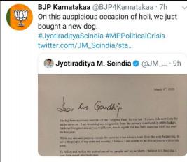 Fake News: क्या कर्नाटक भाजपा ने ट्वीट कर ज्योतिरादित्य सिंधिया को बताया कुत्ता?