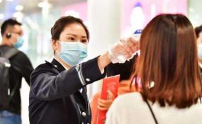 कजाकिस्तान ने चीन और दक्षिण कोरिया को कोरोना वायरस से सबसे गंभीर रूप से प्रभावित देशों की सूची से हटाया