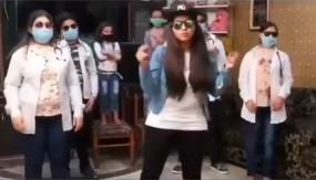 कोविड-19 : ढिंचैक पूजा ने रिलीज किया जागरूकता फैलाने वाला गाना