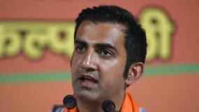 कोविड-19 : गौतम गंभीर ने सांसद फंड से जारी किए 1 करोड़ रुपये