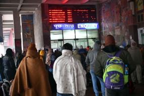 कोविड-19 : रेलवे की अपील, सभी यात्राएं स्थगित करें