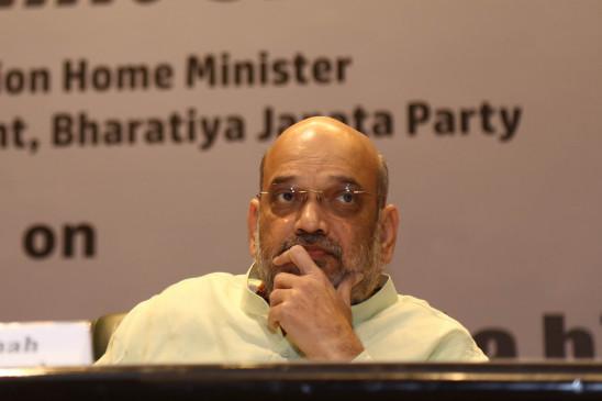 लोकसभा : विपक्ष ने गृहमंत्री अमित शाह के इस्तीफे की मांग की
