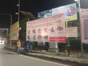 CAA: प्रदर्शनकारियों को शर्मिदा करने लखनऊ प्रशासन ने उठाए ये कदम