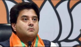 राजनीति: कांग्रेस का दावा- 24 घंटे हुए नहीं, मोदी-शाह ने सिंधिया को अपमानित करना शुरू कर दिया