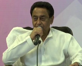 MP Crisis: बीजेपी ने रची सरकार गिराने की साजिश! जानिए इस्तीफे से पहले क्या-क्या बोले कमलनाथ