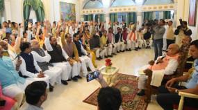मध्यप्रदेश: राज्यपाल का कमलनाथ सरकार को अल्टीमेटम, कल विधानसभा में बहुमत साबित करने के आदेश दिए