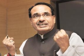 Madhya Pradesh Crisis: 15 महीने बाद प्रदेश में खिलेगा 'कमल'! सत्ता से बाहर हुए 'नाथ'