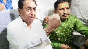 MP Crisis: बीजेपी में बगावत! सीएम कमलनाथ के संपर्क में विधायक नारायण त्रिपाठी