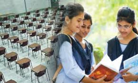 महाराष्ट्र बोर्ड : दसवीं की परीक्षा शुरु, कुल 17 लाख 65 हजार 898 छात्र ले रहे भाग