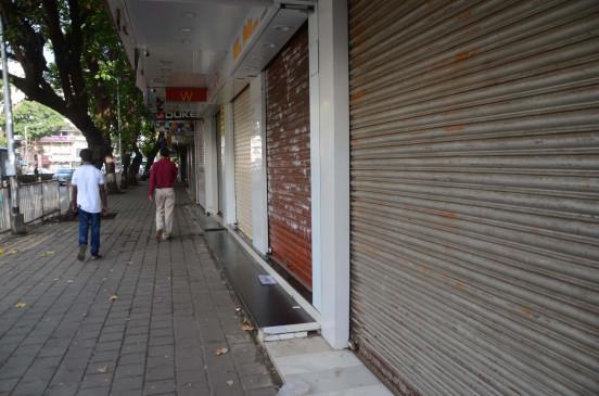 मुंबई, पुणे, नागपुर के बंद को लेकर महाराष्ट्र सरकार हुई और सख्त