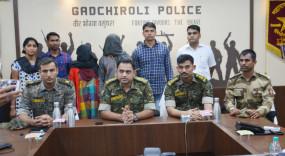 महाराष्ट्र : कुरखेड़ा हमलों का मास्टरमाइंड गिरफ्तार