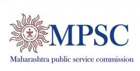 MPSC Recruitment 2020: लोकसेवा आयोग में निकली सब इंस्पेक्टर सहित कई पदों पर वैकेंसी, पढ़ें पूरी डिटेल यहां