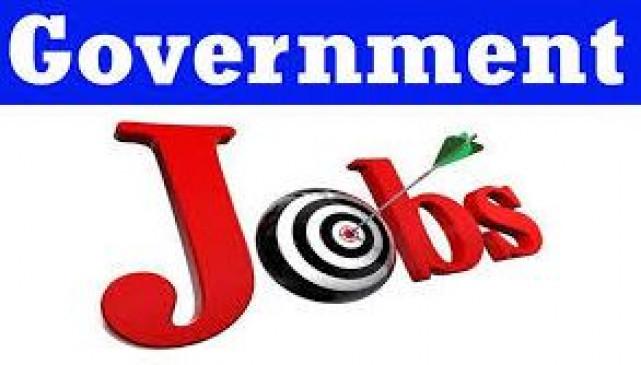 MPSC JOB : महाराष्ट्र लोक सेवा आयोग ने निकाली इतने पदों पर भर्तियां, जाने कैसें होगा आवेदन