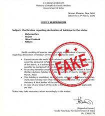Fake News: कोरोना वायरस के चलते 4 राज्यों में छुट्टी का आदेश? फर्जी लेटर वायरल