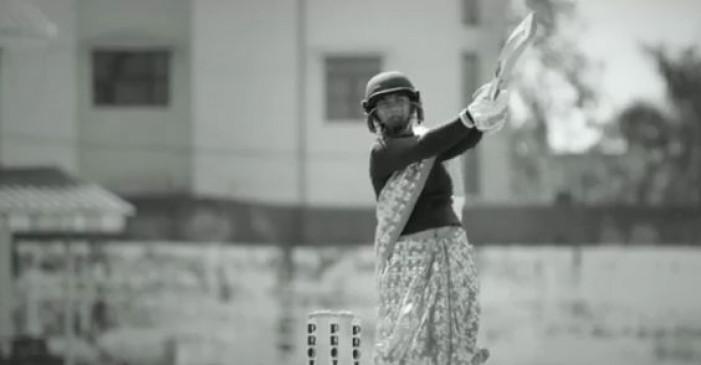 मिताली ने साड़ी में की बल्लेबाजी, भारतीय टीम को दी शुभकामनाएं