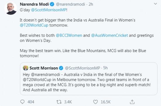महिला टी-20 विश्व कप फाइनल से पहले मोदी, मौरिसन ने दी बधाइयां