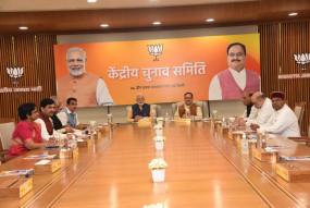 भाजपा सीईसी की बैठक बाद मोदी, शाह, नड्डा ने अलग से चर्चा की