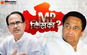MP Political Drama: सिंधिया समर्थक 16 विधायकों का इस्तीफे मंजूर, फ्लोर टेस्ट से पहले ही इस्तीफा दे सकते हैं कमलनाथ