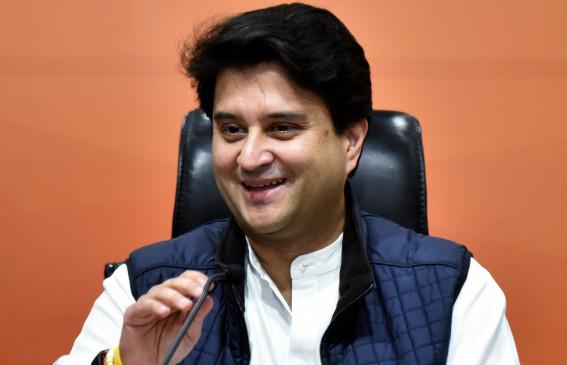 MP Politics: भाजपा ने सिंधिया से निभाया वादा, बनाया राज्यसभा का उम्मीदवार
