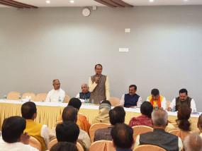 मप्र : भाजपा विधायक दल की बैठक से पहले ही शिवराज के नाम का ऐलान!