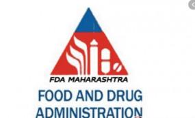 नागपुर फूड एंड ड्रग्स विभाग की लेबोरेटरी में कर्मचारियों की कमी जल्द होगी दूर