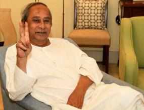 ओडिशा: CM के तौर पर नवीन पटनायक ने पूरे किए 20 साल, जनता को दिया धन्यवाद