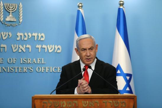 इजरायल: नेतन्याहू का कोरोना टेस्ट निगेटिव, सहयोगी के कोविड पॉजिटिव पाए जाने के बाद से क्वॉरंटाइन में हैं पीएम