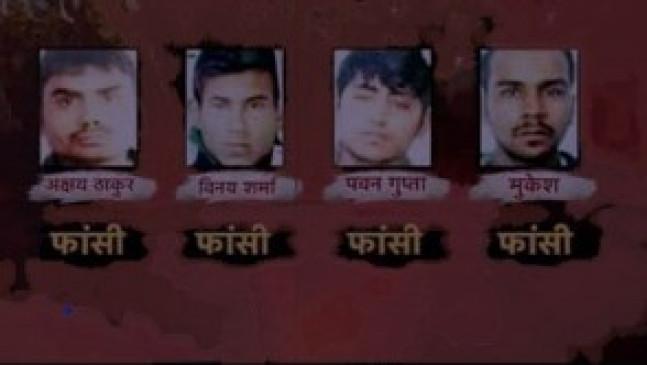 Nirbhaya Case: निर्भया के चार दोषियों को मिली सजा, बाकी दो दरिंदों का क्या हुआ?