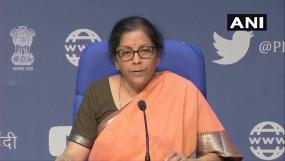 Lockdown: सरकार ने दिया 1.70 लाख करोड़ का महा-पैकेज, गरीब-किसान-महिलाओं को मिलेगा लाभ
