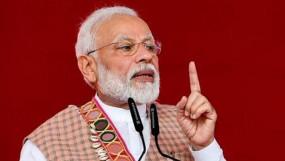 India Fights Corona: पीएम मोदी की अपील- सही जानकारी ही शेयर करें, खौफ फैलाने से बचें
