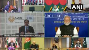 Coronavirus: 'SAARC' देशों से बोले PM मोदी- कोरोना वायरस को लेकर बरतनी होगी सावधानी