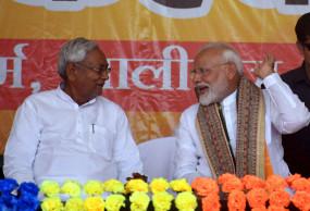 प्रधानमंत्री मोदी ने जन्मदिन पर बिहार के मुख्यमंत्री नीतीश की प्रशंसा की