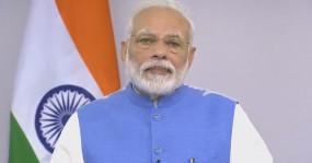 प्रधानमंत्री ने वीडियो क्रांफ्रेंसिंग से की गायत्री परविार के डॉ. पण्ड्या से बात