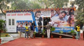 पुडुचेरी के स्वास्थ्य मंत्री ने दिल्ली के मोहल्ला क्लीनिक देखे