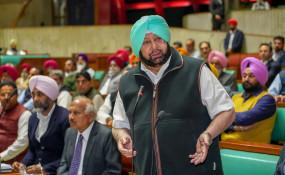 पंजाब के मुख्यमंत्री ने महिलाओं को किया सलाम