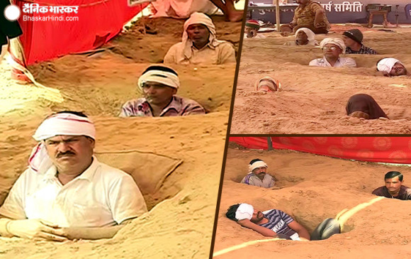 राजस्थान: भूमि अधिग्रहण के खिलाफ किसान कर रहे 'जमीन समाधि सत्याग्रह'