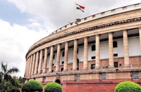 राज्यसभा चुनाव: 56 सीटों के लिए नामांकन की आज आखिरी तारीख, 26 मार्च को होंगे चुनाव