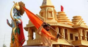 अयोध्या: एक अप्रैल से दे सकेंगे राम मंदिर के लिए दान, जीरो बैलेंस पर खुला बैंक अकाउंट