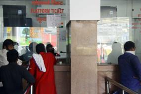रांची रेल डिवीजन ने भी की प्लेटफॉर्म टिकट में 30 रुपये तक की वृद्धि