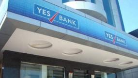 प्रतिबंध: Yes Bank के ग्राहक अब नहीं निकाल सकेंगे 50 हजार से अधिक रुपए, RBI ने लगाई रोक