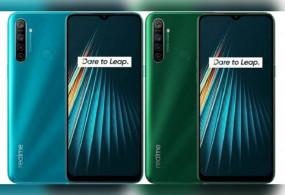 टेक: Realme 5i का नया वेरियंट भारत में हुआ लॉन्च, जानें कीमत