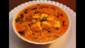 RECIPE: इस खास नुस्खे से 'मलाई पनीर' को दें स्पेशल स्वाद, होगी वाह-वाही
